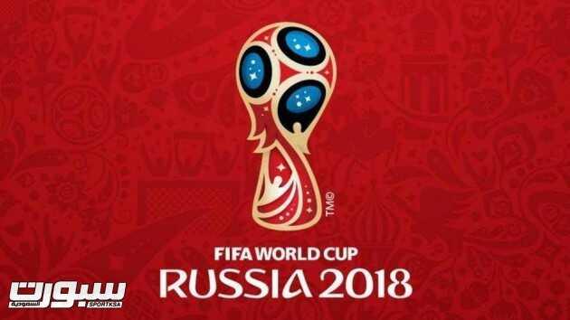 مونديال روسيا 2018 كأس العالم 2018