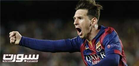 Lionel-Messi-009-470x225