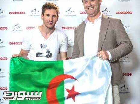 ميسي الجزائر
