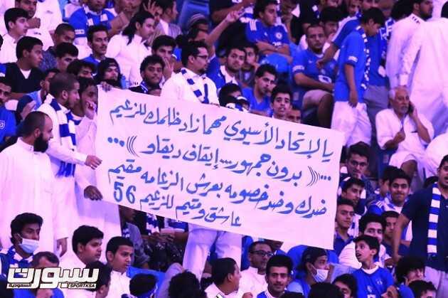 الهلال -اهلي-امارات1
