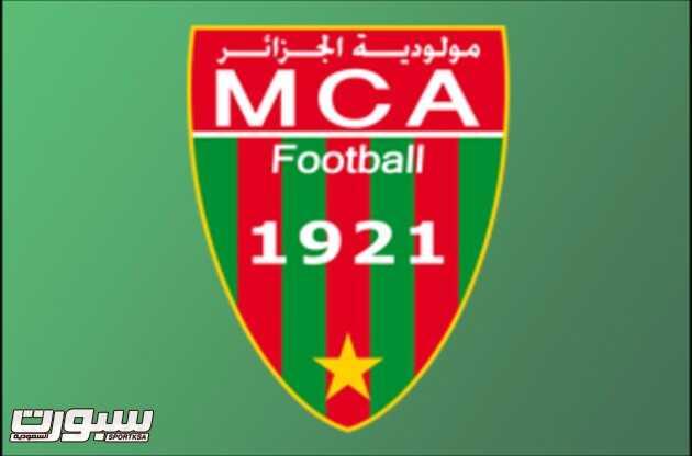 مولودية-الجزائر