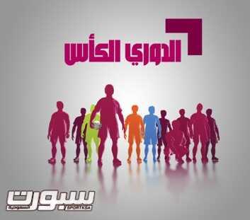 قناة الدوري و الكأس