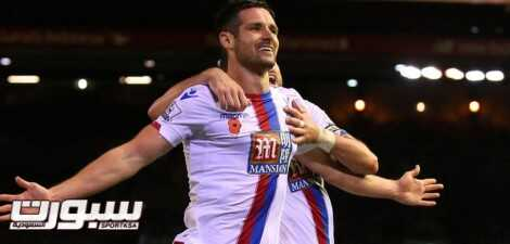 scott-dann-crystal-palace-goal-celebration_3374420-470x225