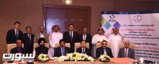 أعضاء مجلس الاتحاد الآسيوي للطب الرياضي