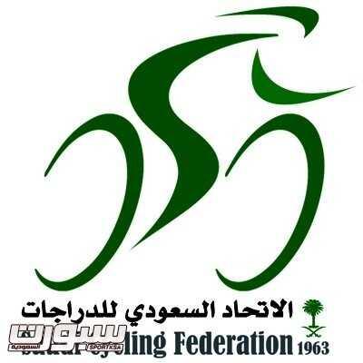 شعار الاتحاد السعودي للدراجات