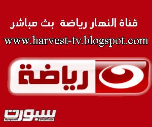 al-nahar-sport