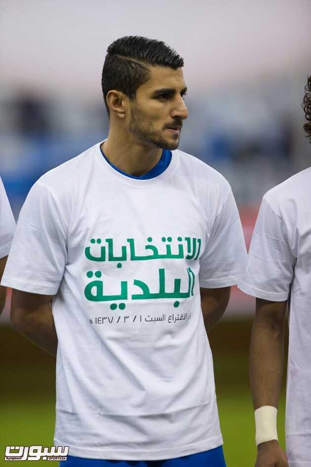 الهلال - الشباب_2