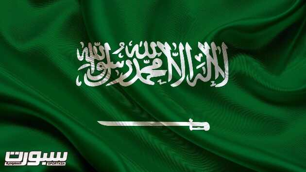 flag-of-saudi-arabia