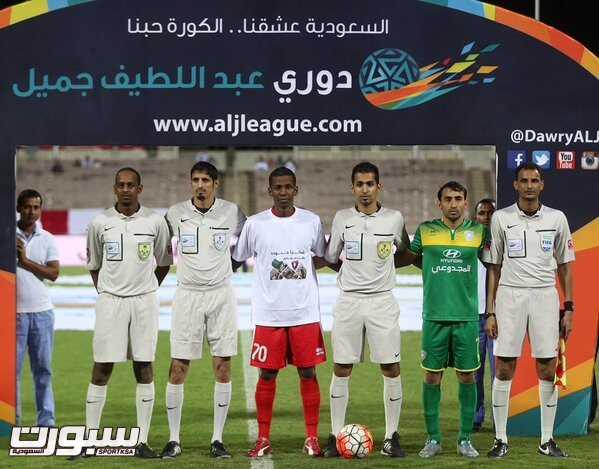 الوحدة و الخليج (1)