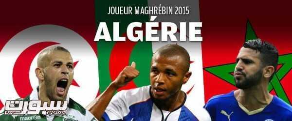 joueur-maghrebin-600x250