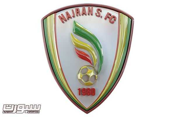 شعار نجران
