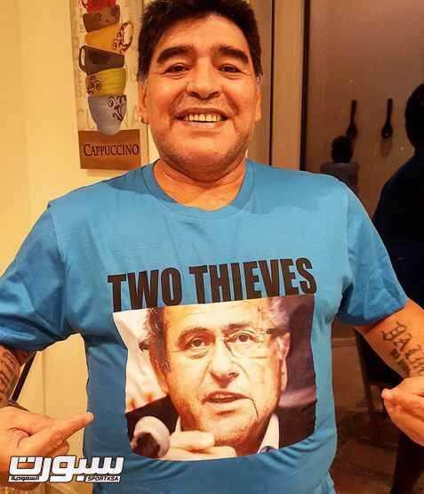 2048x1536-fit_diego-maradona-o-peut-trouve-magnifique-tee-shirt
