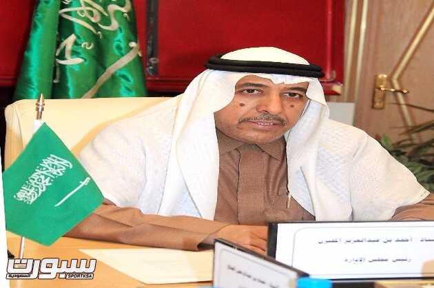 احمد المقيرن رئيس البارالمبية السعودية