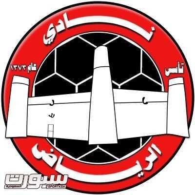 شعار نادي الرياض