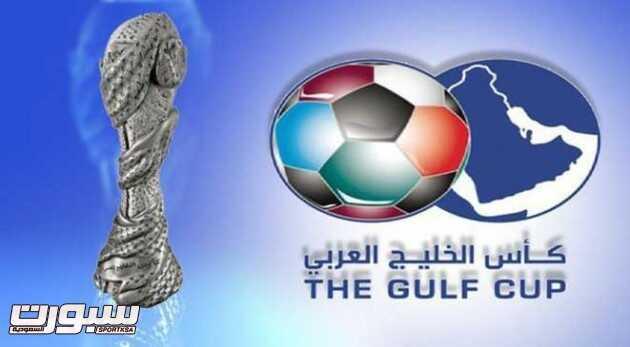 كأس الخليج العربي الاتحاد الخليجي