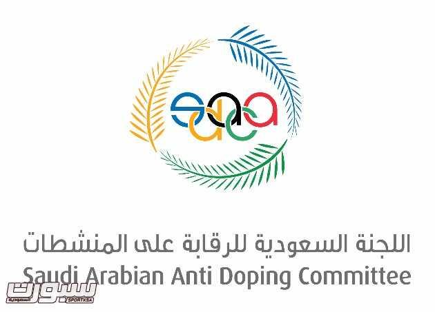 SDACA---Logo