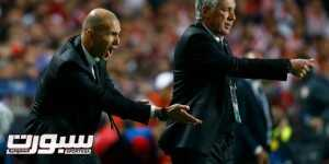 Real Madrid's coach Carlo Ancelotti (R) and his assistant Zinedine Zidane shout at their players during their Champions League final soccer match against Atletico Madrid at Luz stadium in Lisbon, May 24, 2014.        REUTERS/Kai Pfaffenbach (PORTUGAL  - Tags: SPORT SOCCER)