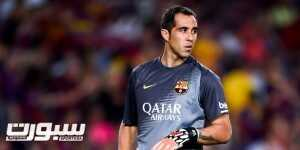 BARCELONA, SPAIN - AUGUST 18:  Claudio Bravo of FC Barcelona looks on during the Joan Gamper Trophy match between FC Barcelona and Club Leon at Camp Nou on August 18, 2014 in Barcelona, Spain.  (Photo by David Ramos/Getty Images)