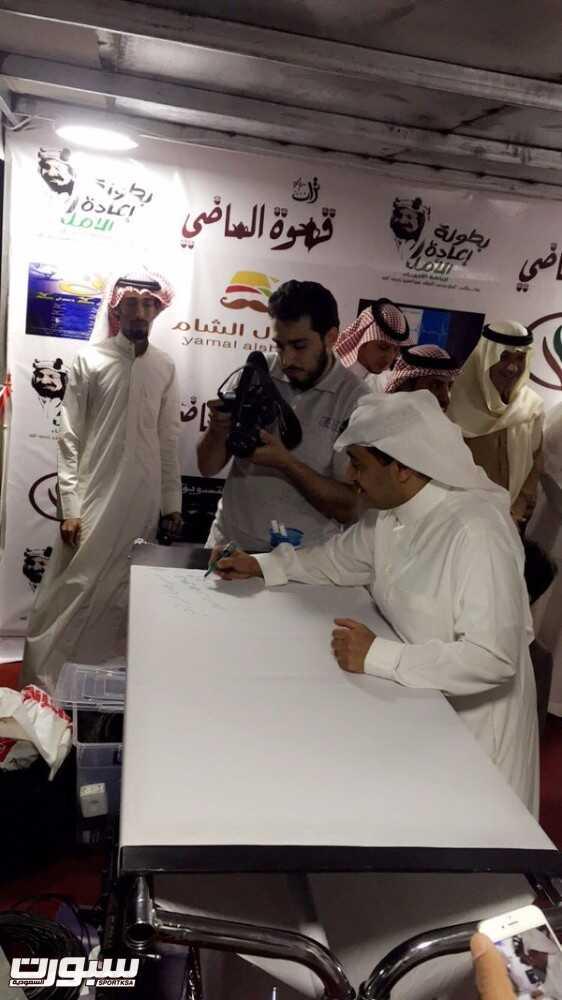 نائب رئيس الاتحاد السعودي محمد النويصر يفتتح البطولة