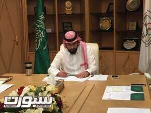 خالد-بن-بندر-يترأس-الإجتماع-الأول-للجنة-التحضيرية-للإنتخابات-300x225