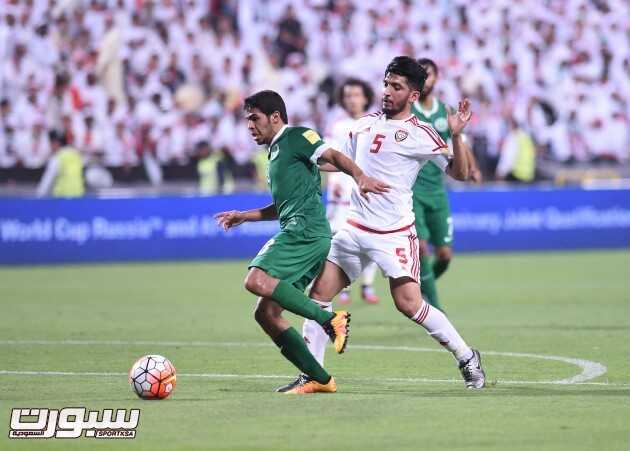 السعودية و الامارات (410393198) 