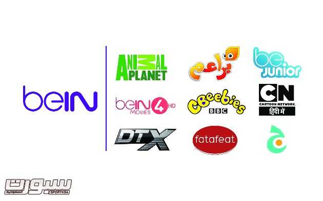 Be Amazed With Nine New Channels Launched By beIN