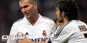 Real Madrid v Villarreal