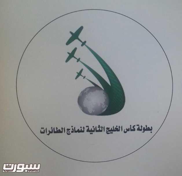 شعار البطولة11 1