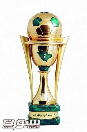 Ksa_King_Cup