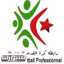 رابطة كرة القدم الجزائرية الجزائر