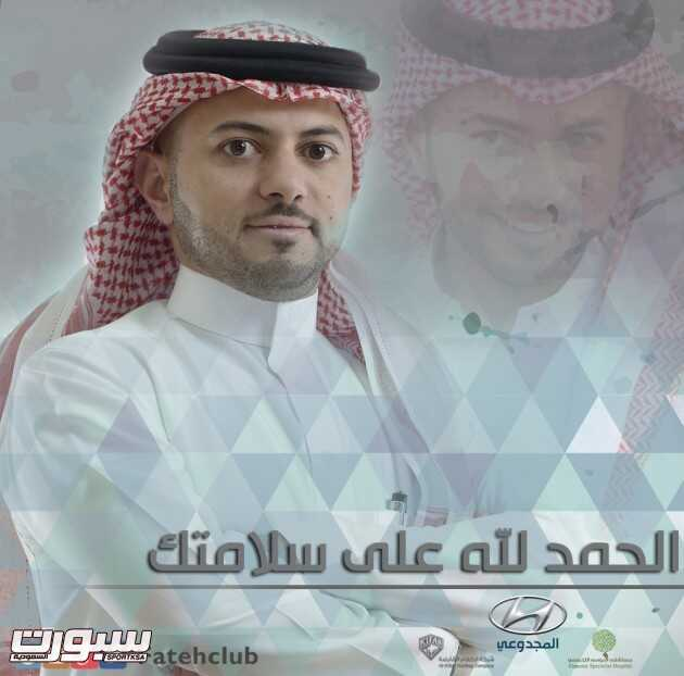 احمد الراشد copy