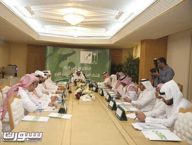 اجتماع الاتحاد السعودي اتحاد القدم