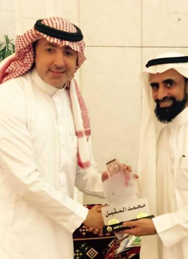 الاعلامي محمد المقبل سفيراً للجمعية الخيرية لصوبات التعلم