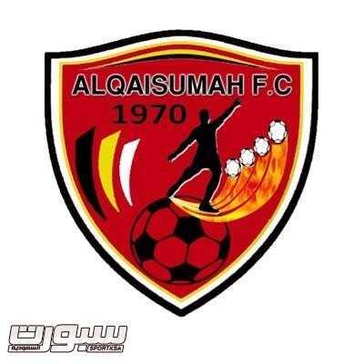شعار نادي القيصومة