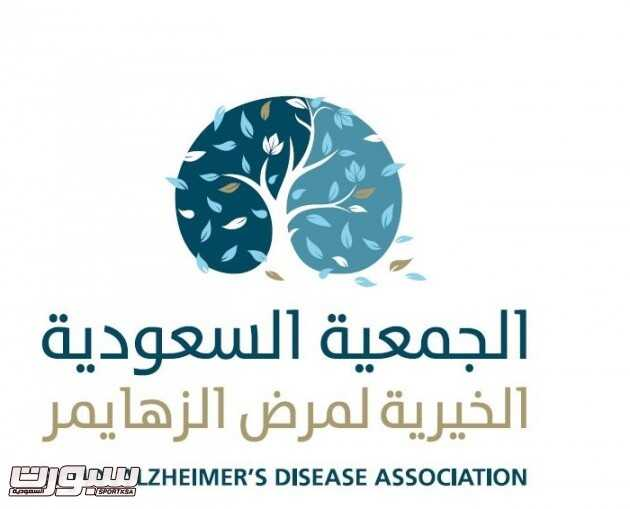 شعار-الرهايمر-700x566
