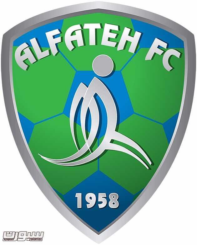 شعار نادي الفتح