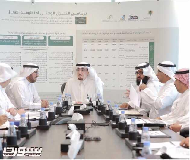 معالي وزير العمل والتنمية الاجتماعية خلال رأسه الاجتماع أمس بالرياض