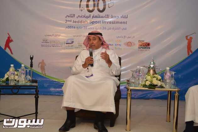 تغطية لقاء جدة للاستثمار الرياضي الثاني بجدة- عدسة خالد السفياني