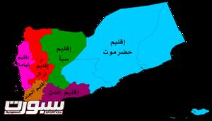 300px-Yemeni-Region