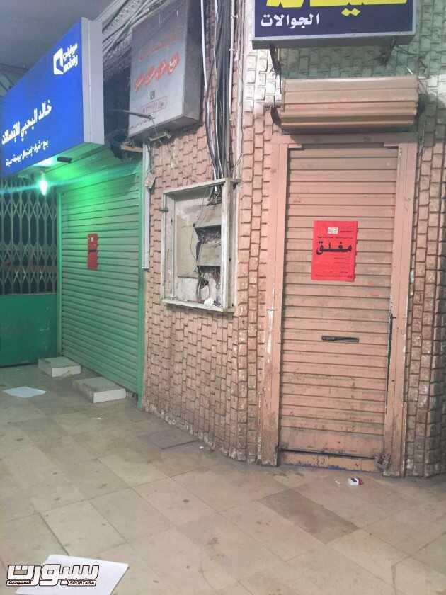 الجولات التفتيشية أسفرت عن إغلاق لمحلات اتصالات