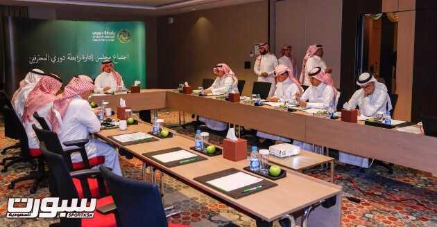 اجتماع مجلس رابطة دوري المحترفين (30584715)  