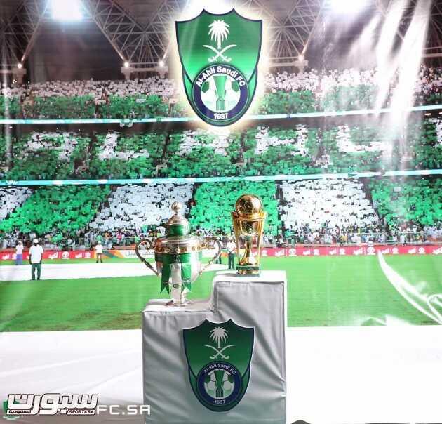 الاهلي دوري جميل كأس الملك