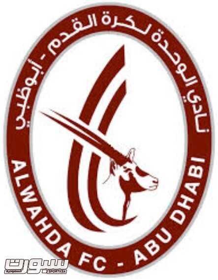شعار الوحدة الاماراتي