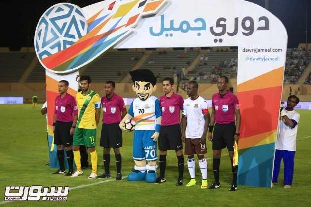 الخليج و الاتحاد (1) 