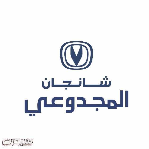 شعار المجدوعي