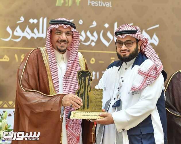 تكريم أمير منطقة القصيم المشرف العام على مهرجان بريدة للتمور الأمير الدكتور فيصل بن مشعل بن سعود بن عبدالعزيز للهيئة العامة للاحصاء