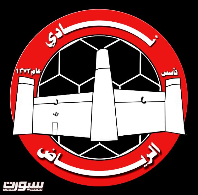 شعار الرياض معدل