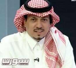 الكاتب علي اليوسف