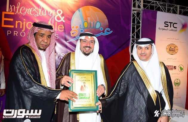 خالد الخلب 1