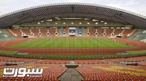 ملعب شاه علم ماليزيا
